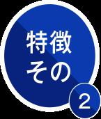category02
