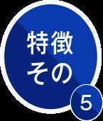 category05